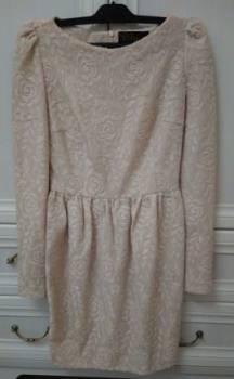 Платье с облегающим лифом и пышной юбкой, платье Love Republic, Челябинск, цена: 800р.