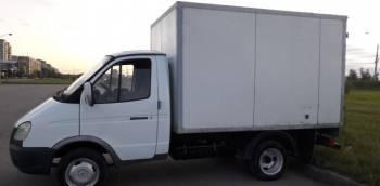 ГАЗ ГАЗель, 2007, авто с пробегом мерседес е класс, Азово, цена: 255 000р.