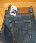 Новые джинсы Lee Brooklyn, новогодние костюмы на новый год для взрослых, Липецк