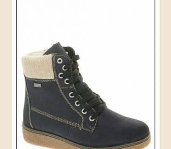 Бренды обуви маленьких размеров, новые зимние ботинки, Янаул, цена: 3 000р.