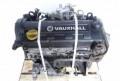 Двигатель Opel Combo, Corsa C 1.7 Dti Y17DT, сальник раздаточной коробки 2121, Светлый Яр