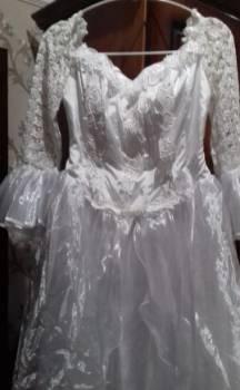 Свадебное платье, длинное платье с разрезами по бокам, Верхний Баскунчак, цена: 1 500р.