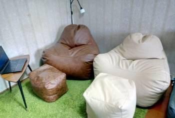 Beanbag Drive XL. Кресло-мешок. Кресло-груша, Иноземцево кп, цена: 4 600р.