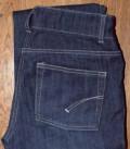 Купить одежду харлей дэвидсон, джинсы женские для беременных, Софрино