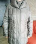 Куртка женская, одежда мастера консультанта, Челябинск