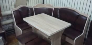 Уголок кухонный, Мурмино, цена: 5 900р.