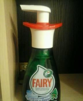 Fairy, Мурманск, цена: 330р.
