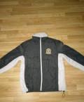 Куртка, костюм олдос марсен, Калининград