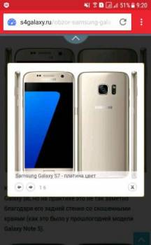 Продам смартфон SAMSUNG Gelaxy S7 32Gb