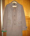 Зимняя одежда для рыбалки титан, драповое пальто, Ижевск