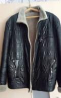 Продам мужскую куртку-пилот, мужские рубашки фасоны, Северская