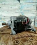 Электродвигатель к стиралке, Белокуриха