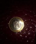 Продам монету 10рублей Ямало-Ненецкий ао, Липецк