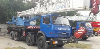 """Автокран """"Галичанин"""" 32 тн, крестовина карданного вала урал цена, Новочеркасск, цена: 5 200 000р."""