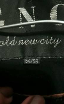 Куртка мужская зимняя. уезжаем, летние брючные костюмы, Всеволожск, цена: 250р.