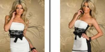 Платье рукав до локтя, платье белое, Фатеж, цена: 750р.