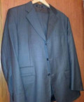 Майки с надписью самбо, шикарный, новый итальянский костюм, Магнитогорск