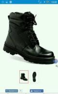 Ботинки зимние, меховые, новые(техноавиа), мужская обувь хоган, Комсомольск-на-Амуре