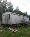 Продаётся вагон-бытовка строительный, Опочка