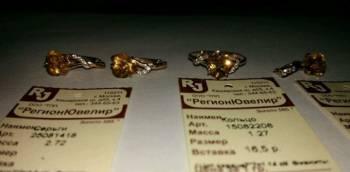 Комплект из золота 585 с цитринами, Кострома, цена: 14 500р.
