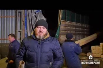 Террасная доска в Москве и мо 28х145 (аб13644