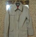 Куртка - ветровка, интернет магазин бершка каталог одежды, Дзержинск