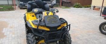 Stels guepard 800, чоппер с широким колесом, Псков, цена: 380 000р.