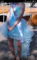 Платье макс мара горчичное, выпускное платье, Ярославль