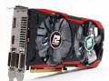 Видеокарта Radeon R7 370 2 Гб, Камень-на-Оби