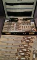 Подарочный набор ножей, вилок, ножниц в чемодане, Павловский Посад