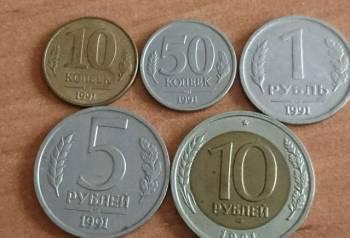 Набор монет Гкчп 1991г