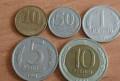 Набор монет Гкчп 1991г, Ликино-Дулево