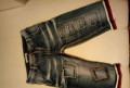 Мужские кожаные куртки d&g, бриджи, Рыбинск