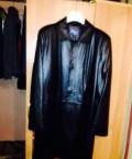 Продаю кожаный плащ, мужские кожаные куртки 7 км цены, Лениногорск