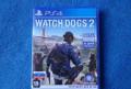 Watch Dogs 2 (PS4), Старый Оскол