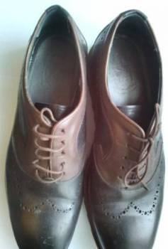 Сороконожки nike skin, туфли, Бежаницы, цена: 2 300р.