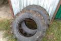Тракторные колёса, зимняя резина для форд мондео, Кинель