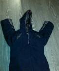 Куртка 46, одежда оптом из кореи напрямую от производителя, Брянск