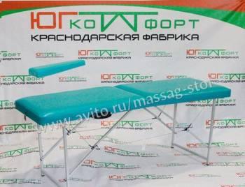 Кушетка косметологическая массажный стол + подушка, Чунский, цена: 4 500р.