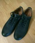 Мужские дутики цена, ботинки мужские, Красноуральск