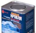 Мастика для гидроизоляции, Волжск