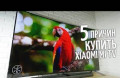 "Xiaomi Mi TV 4C 50"" 4K. Кредит. Гарантия. iSpace, Уссурийск"