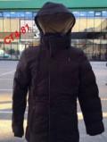 Новая куртка зима, известные марки одежды италии, Северодвинск