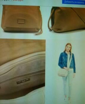 Новая бежевая сумка(экокожа)