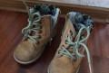 Ботинки деми утеплённые 23 размер, Коряжма