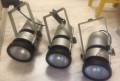 Светильники и прожектора на шинопровод, Химки