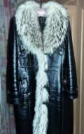 Дубленка из натуральной кожи, заказать спортивную одежду через интернет дешево адидас, Старомарьевка