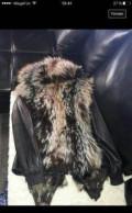 Женская одежда мелким оптом без рядов от производителя, куртка зима натуральная кожа и мех, Казань