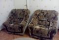 Продам одно кресло б/у, Рощинский