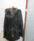 Куртка - дубленка, интернет магазины по продаже женской одежды, Мурманск